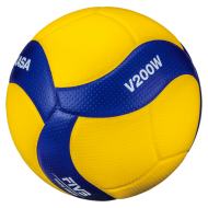 Mikasa V200W 2019 Official FIVB Game Ball lopta